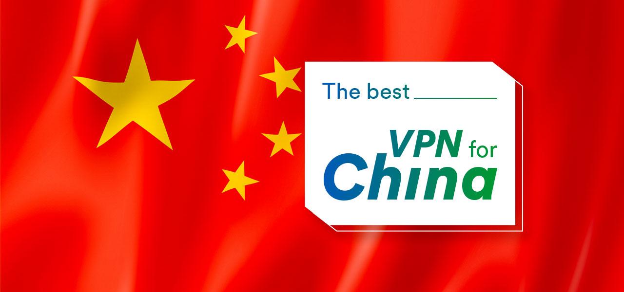 best vpn china