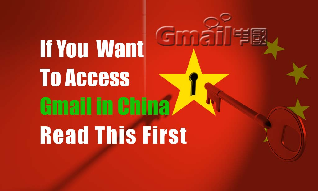 china_access_gmail